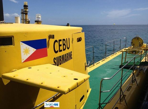 フィリピン潜水艦ツアー (2)