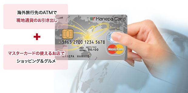atm-credit-card