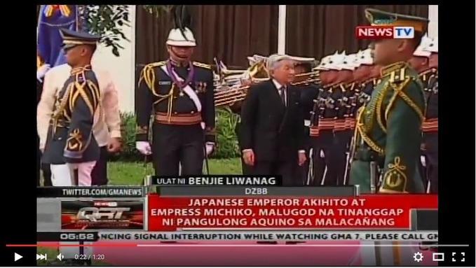天皇陛下フィリピンマラカニアン宮殿1