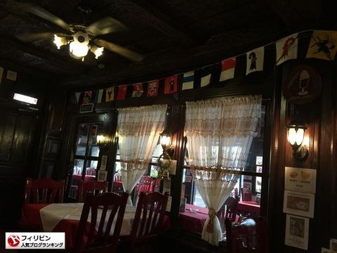 スイスシャレーレストラン (3)