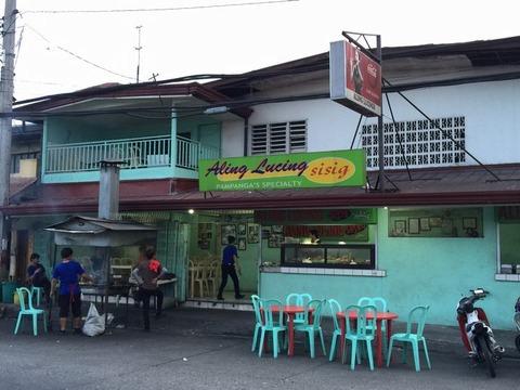 フィリピン料理 Sisig (2)