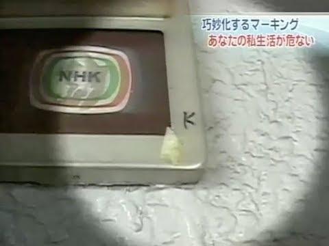 marking-k