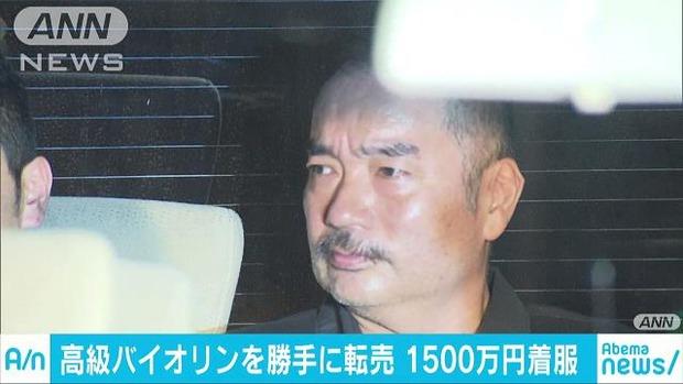 nonoyama-arrest