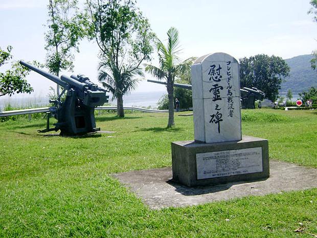 コレヒドール島 戦艦武蔵 コレヒドール島戦没者慰霊碑
