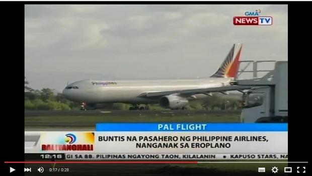 PR669便 フィリピン航空驚きのニュース