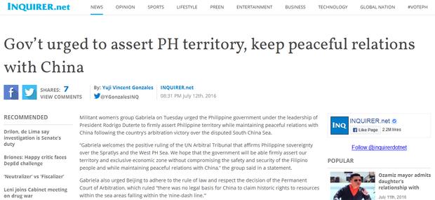 フィリピン報道国際仲裁裁判