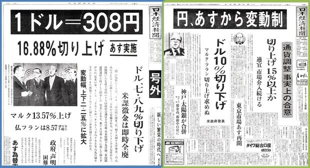 inflation-down-yen