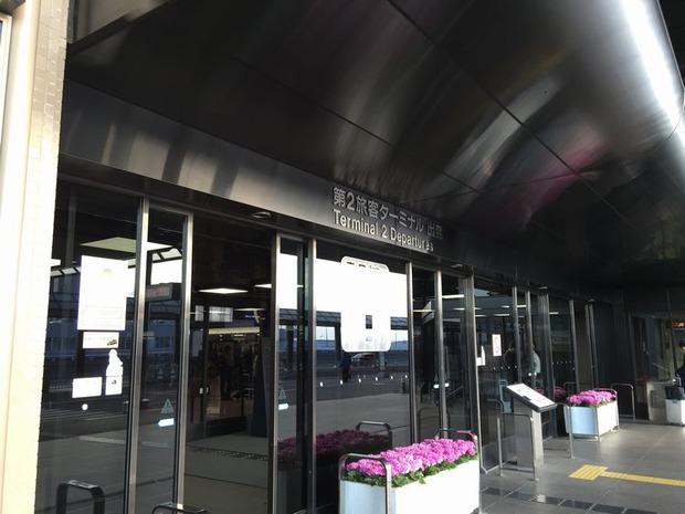 成田空港外観 (2)