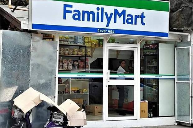 fake-familymart2