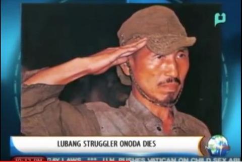 小野田寛郎ルバング島フィリピン