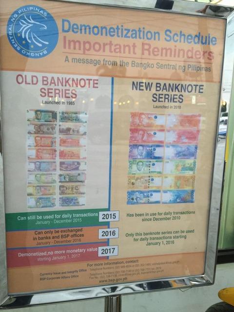 フィリピン旧紙幣の有効期限