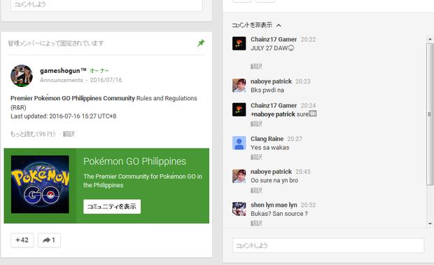 release-pokemon-go-philipppines