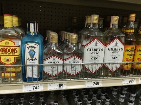 GILBEY'S (1)