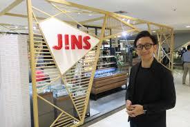 JINS-megamall