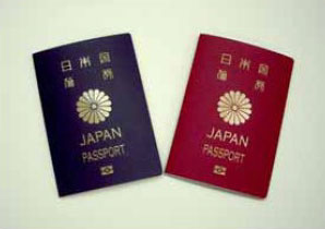 passport-japanese