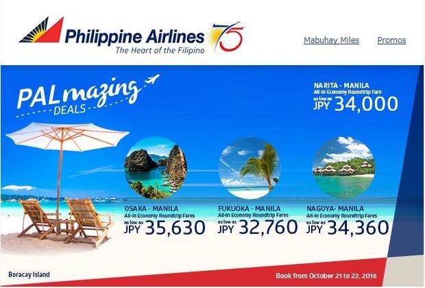 PhilippineAir