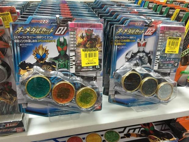 日本のおもちゃが海外で発売 (1)
