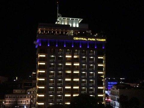 Central Park Tower Hotel