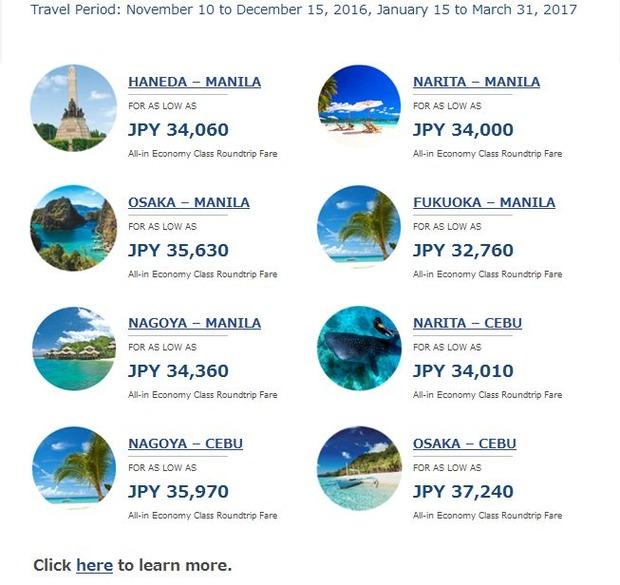PhilippineAir-promo