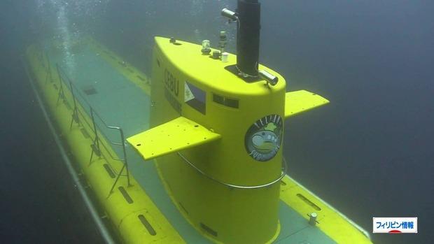 フィリピン潜水艦ツアー (3)
