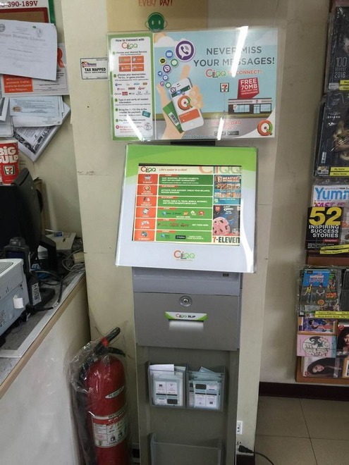 seven-eleven-payment (2)