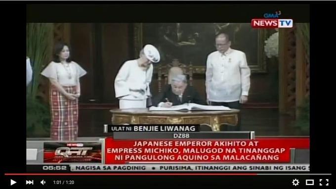 天皇陛下フィリピンマラカニアン宮殿3