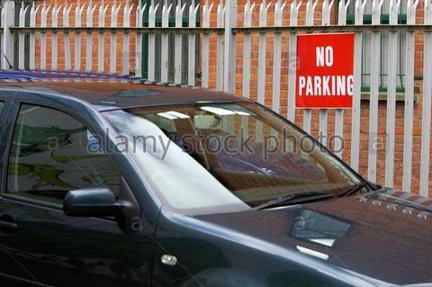 ゲート入口に迷惑駐車