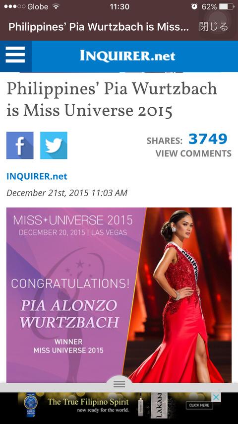 Miss Universe Pia Alonzo (4)