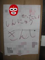 IMG_2048.JPG