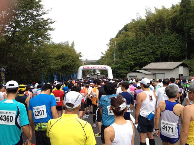 第56回松江玉造ハーフマラソン2013年、スタート地点