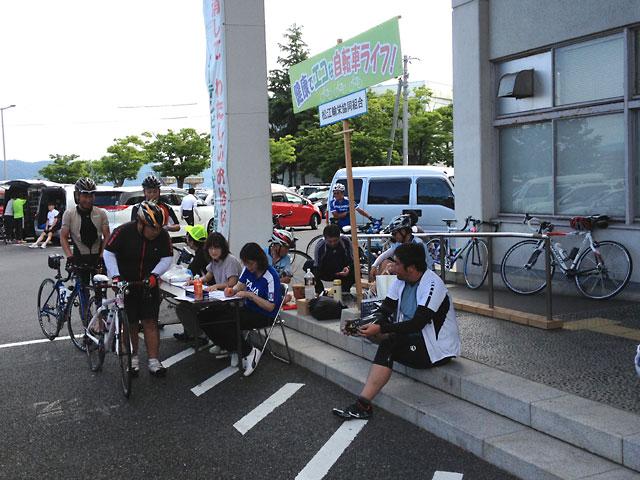 中海ライド2013見事ゴール!完走!