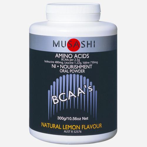MUSAHIL(NIニー)BCAAアミノ酸日本正規品