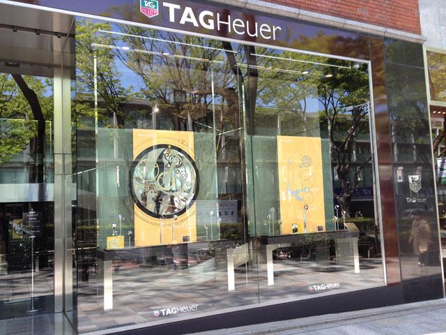 タグホイヤー表参道店