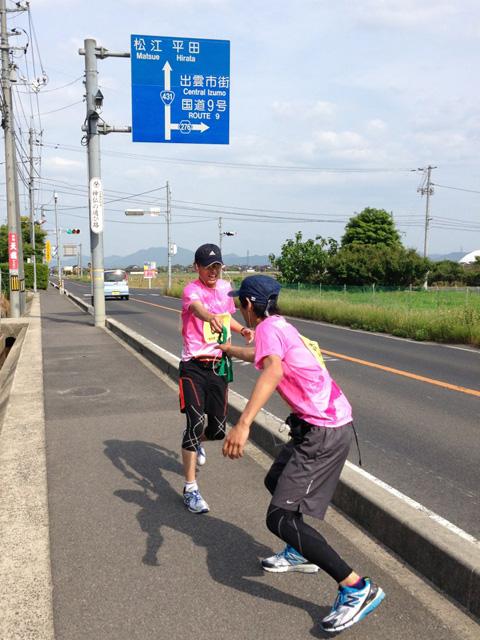 2013えびすだいこく100kmマラソン山陰ランクラブCチームたすき繋ぐ