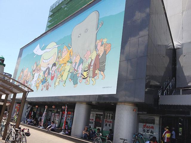 境港駅の鬼太郎の看板