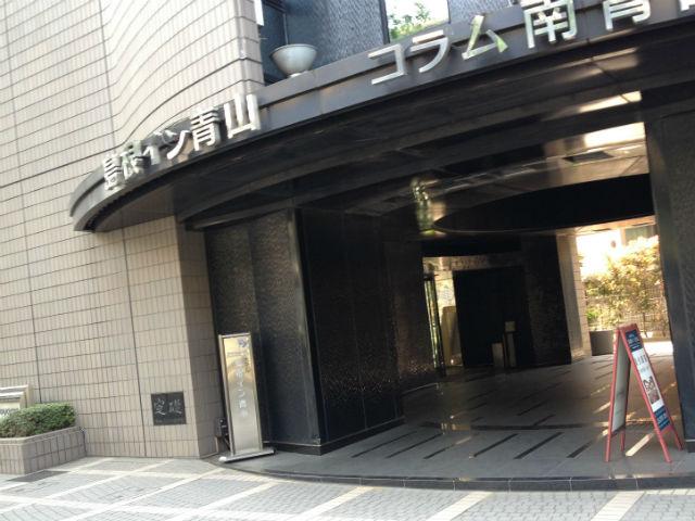 島根イン青山 宿泊先のホテル