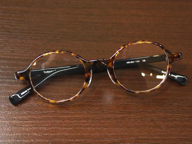 TurningStepターニングステップ丸メガネ、クラシカルなブラウン系