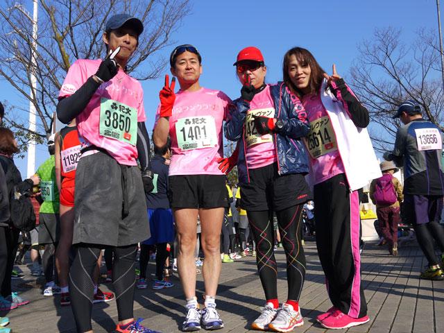 そうじゃ吉備路マラソン2014年、山陰ランクラブ