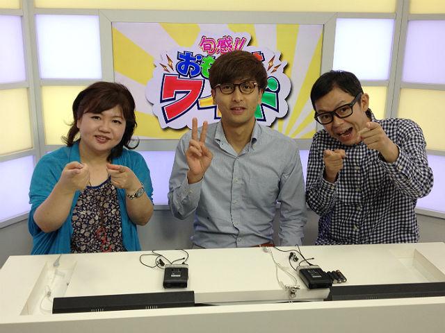 桂三段(かつらさんだん)+おがっち旬感!!おもっせワイド