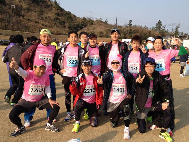 山陰ランクラブ集合写真、鳥取マラソン2014年スタート前