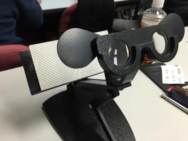 立体鏡による視野闘争・正常抑制体験の実習