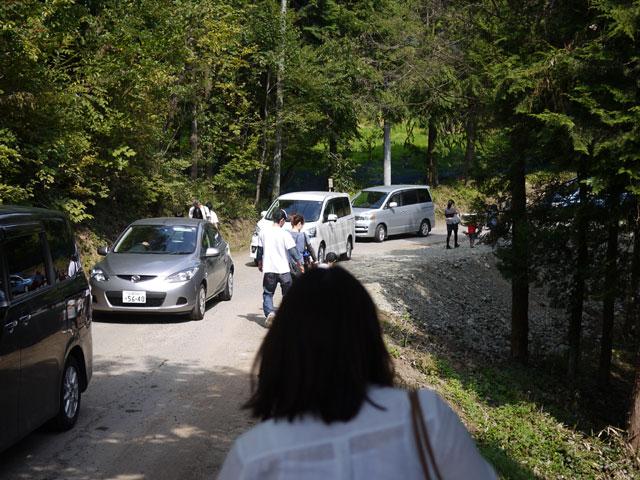 広島フルーツの森平田観光農園に到着