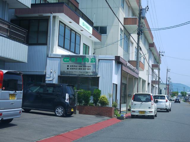鯖江市内をドライブ02
