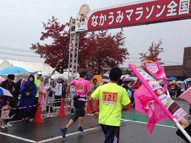 2013年、第9回なかうみマラソン・長谷川純一ゴール