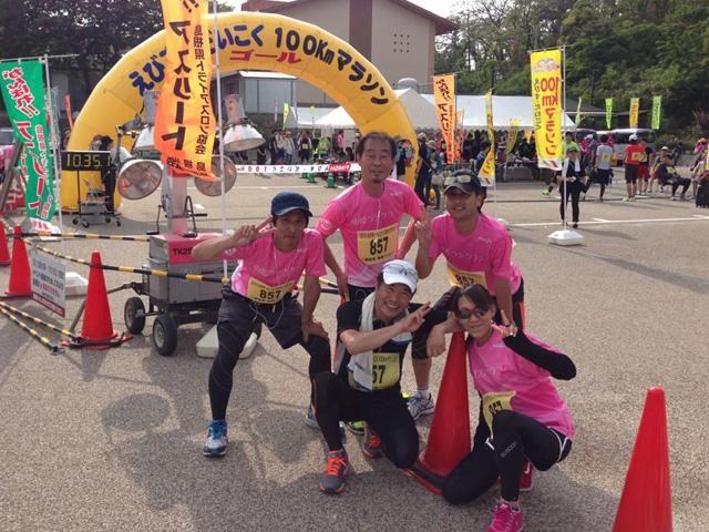 2013えびすだいこく100kmマラソン山陰ランクラブCチームのゴール