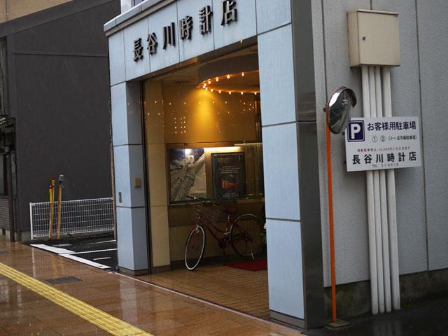 駐車場説明-店舗写真01x6448