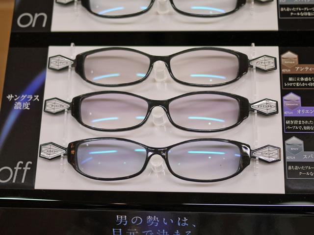 眼疾患予防の医療用カラー眼鏡レンズ超傷防止で傷付きにくい