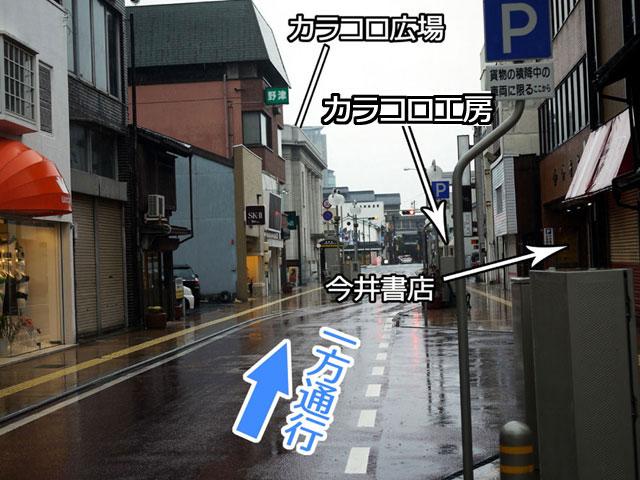 駐車場説明南01x6448