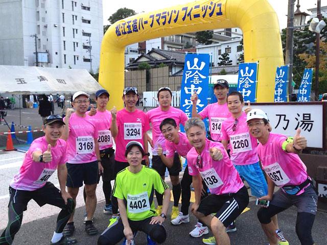 第56回松江玉造ハーフマラソン2013年スタート前集合写真