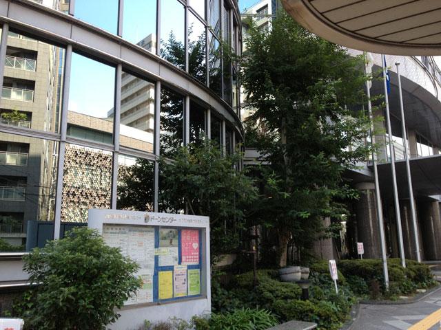 大阪府立男女共同参画・青少年センター(ドーンセンター)